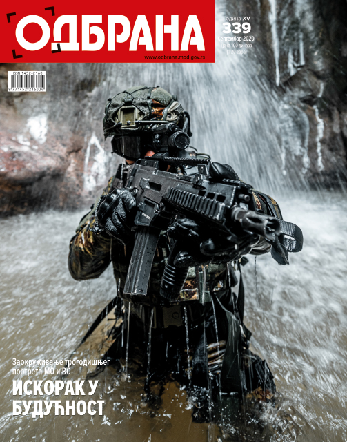 Cover Page for Magazine Odbrana