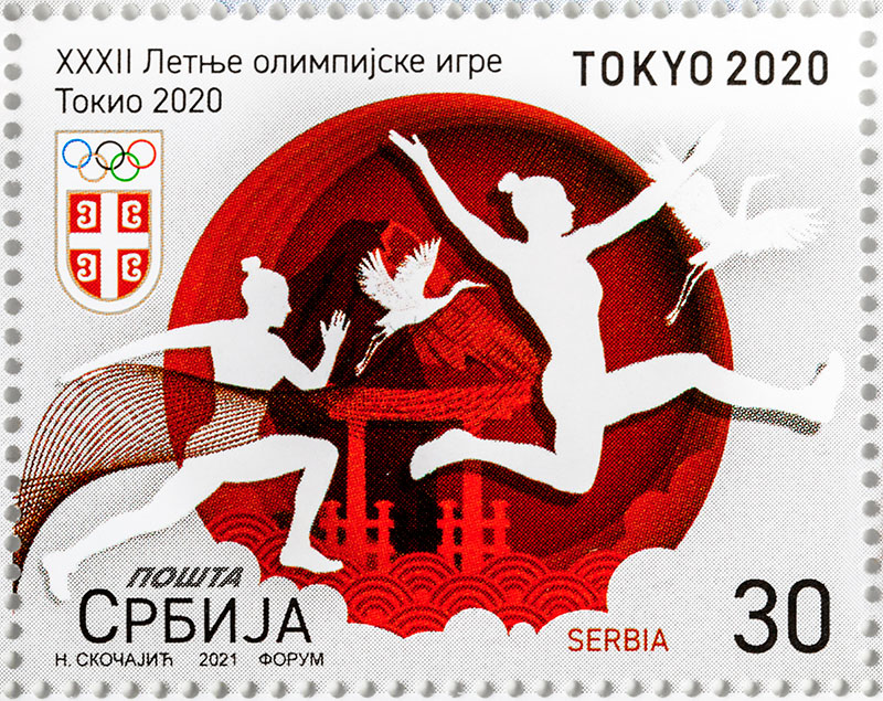 """Presentation of the postage stamp """"Olympic Games Tokyo"""" with my photo - Belgrade / Serbia"""